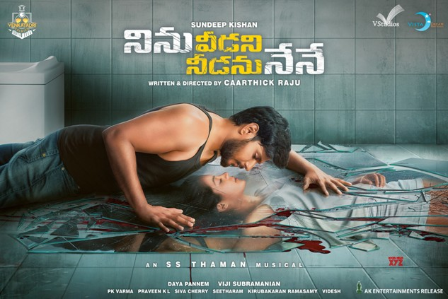 Ninu Veedani Needanu Nene next upcoming movie first look, Poster of Sundeep Kishan, Anya Singh download first look Poster, release date