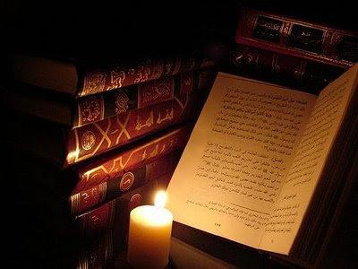 Samakah Pahala antara Membaca Al-Quran dan Hadits