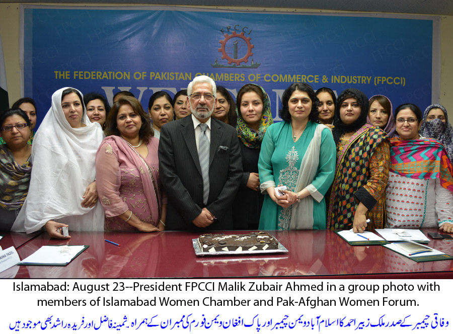 It Telecommunication And Banks Fpcci Iwcci Vows To