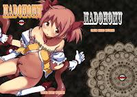 MadoHomu