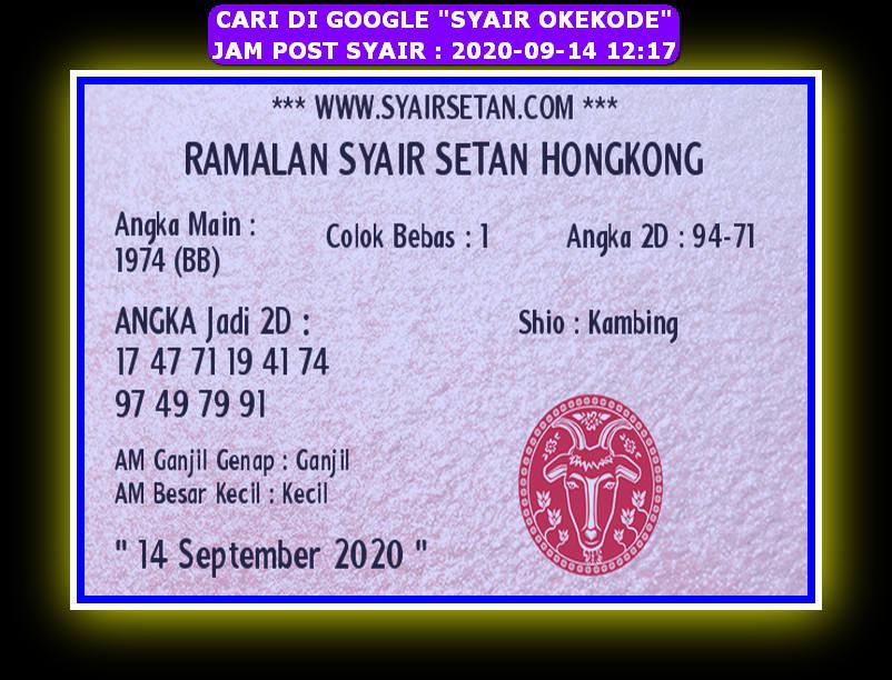 Kode syair Hongkong Senin 14 September 2020 255