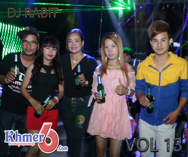 [Album] DJ RABIT VOL 13