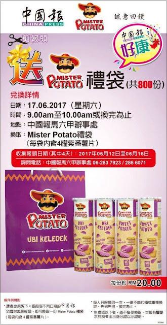 China Press Free Mister Potato Goodie Bag