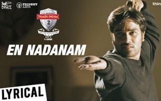 Tamizh Padam 2   En Nadanam Song Lyrical Video   Shiva, Iswarya Menon   N. Kannan   C.S. Amudhan