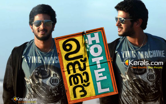 Free download mp3 songs of malayalam movie usthad hotel full.