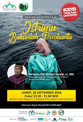 kajian sunnah sidoarjo, kajian di sidoarjo oleh Sahabat Masjid Indonesia