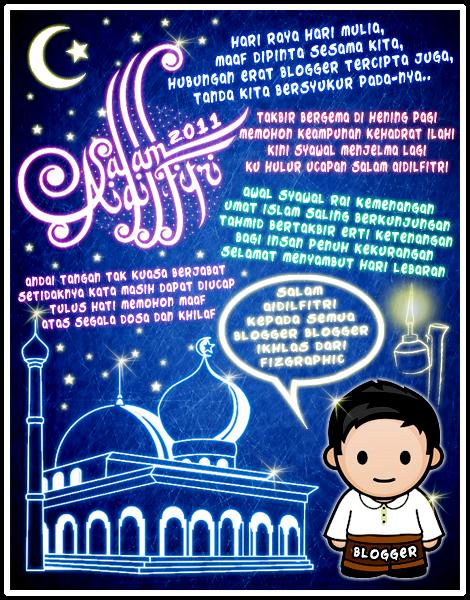 Kad Ucapan Hari Guru Bahasa Arab - Blogefeller