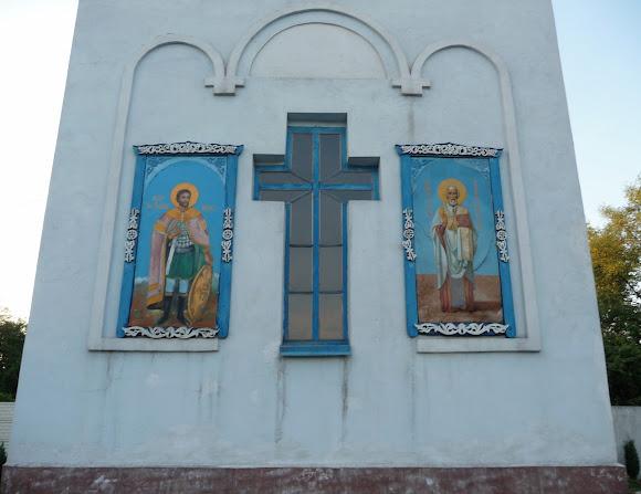 Авдеевка. Свято-Николаевская церковь. Колокольня