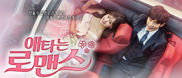 http://boxasian.com/tv-series/my-secret-romance/watch/