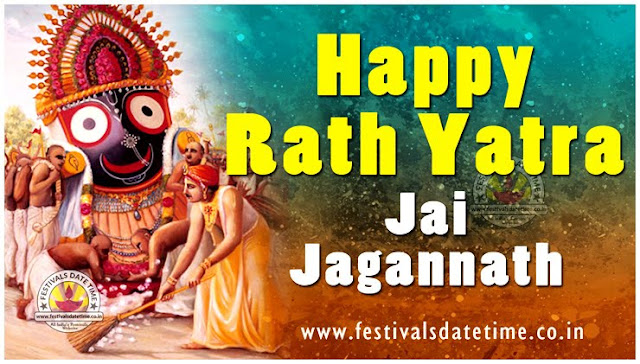 Jagannath Rath Yatra Wallpaper Free Download