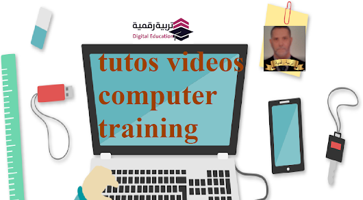 tutos videos computer training