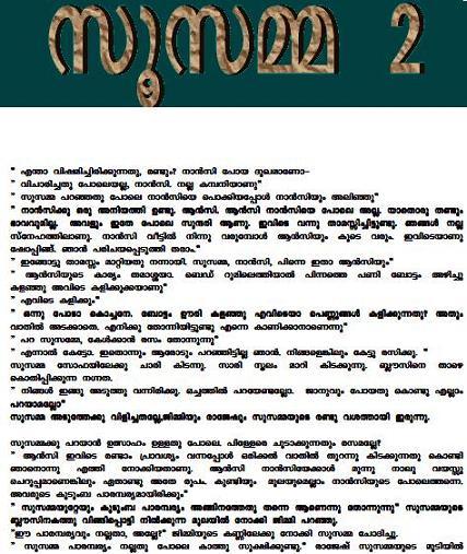 ammayi kambi kathakal pdf free download