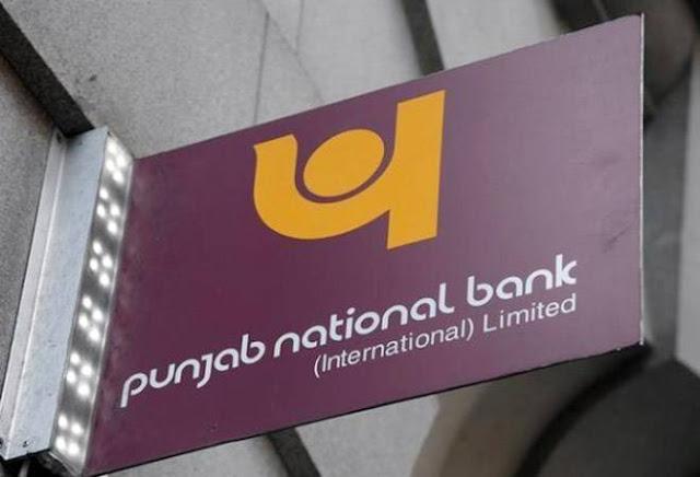 देश के सबसे बड़े 11300 करोड़ के बैंकिंग घोटाले पर पंजाब नेशनल बैंक की सफ़ाई