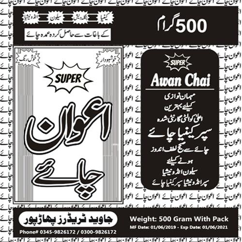 Awan Chai – Super