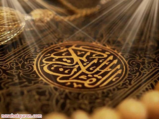 Motivasi Menghafal Al Quran