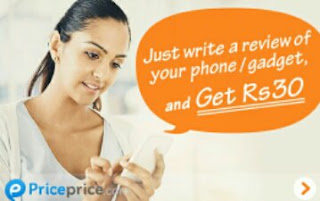 Eagle Reward Free Recharge of Rs. 20 Loot
