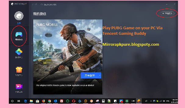 Download Tencent Gaming Buddy English version for PC
