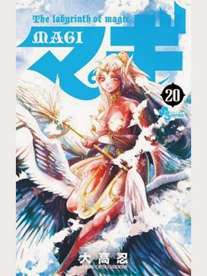 Magi: The Labyrinth of Magic 346/??? [Manga][MEGA]