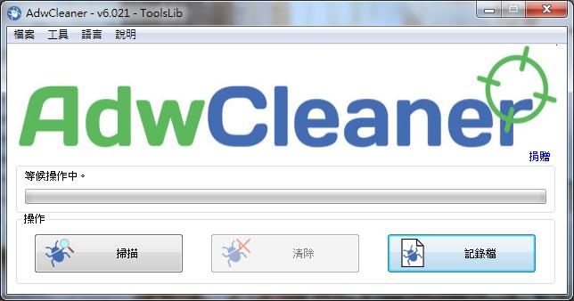Image%2B019 - AdwCleaner - 一鍵移除首頁綁架、瀏覽器跳出的廣告