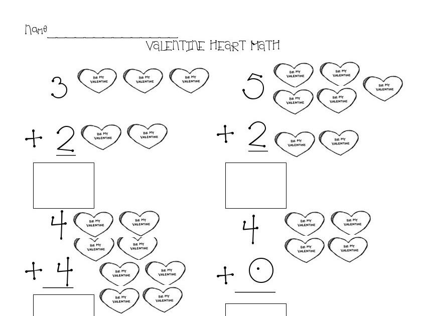 The Art of Teaching: A Kindergarten Blog: Valentine Math