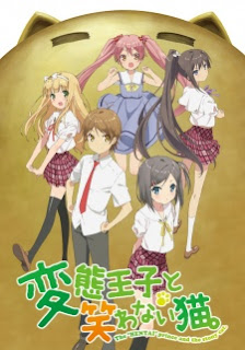 Hentai Ouji to Warawanai Neko. BD Episode 01-12 [END] MP4 Subtitle Indonesia