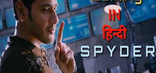 Download Spyder HD Movie in Hindi