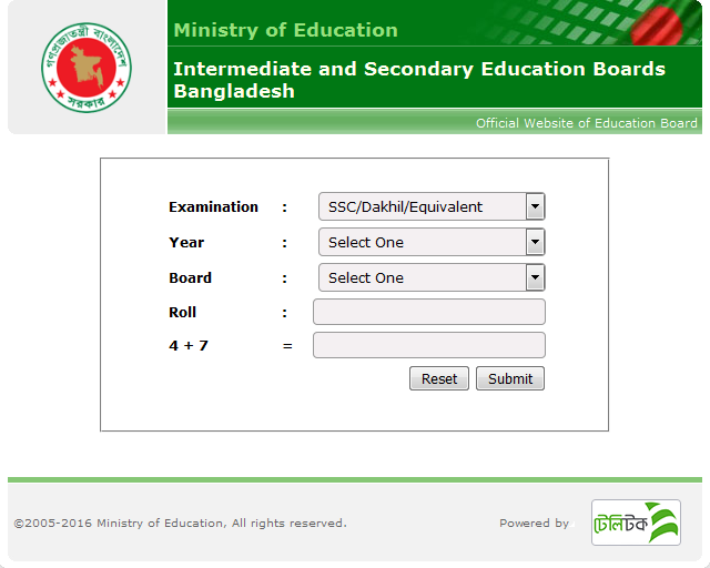 http://www.educationboardresultsgovbd.org/