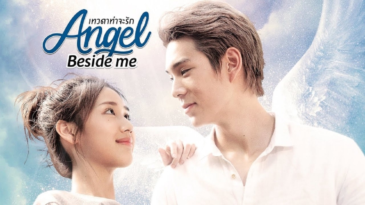 Nonton Download Angel Beside Me (2020) Sub Indo