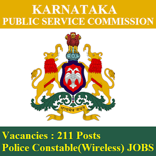 Karnataka State Police, KSP, Karnataka, Police, Head Constable, 12th, freejobalert, Sarkari Naukri, Latest Jobs, Head Constable (Wireless) ksp logo
