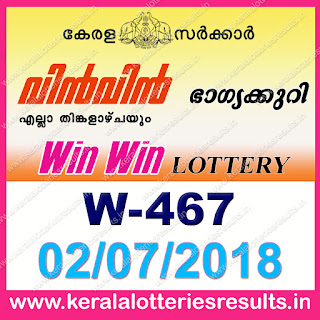 """kerala lottery result 2 7 2018 Win Win W 467"", kerala lottery result 02-07-2018, win win lottery results, kerala lottery result today win win, win win lottery result, kerala lottery result win win today, kerala lottery win win today result, win winkerala lottery result, win win lottery W 467 results 2-7-2018, win win lottery w-467, live win win lottery W-467, 2.7.2018, win win lottery, kerala lottery today result win win, win win lottery (W-467) 02/07/2018, today win win lottery result, win win lottery today result 2-7-2018, win win lottery results today 2 7 2018, kerala lottery result 02.07.2018 win-win lottery w 467, win win lottery, win win lottery today result, win win lottery result yesterday, winwin lottery w-467, win win lottery 2.7.2018 today kerala lottery result win win, kerala lottery results today win win, win win lottery today, today lottery result win win, win win lottery result today, kerala lottery result live, kerala lottery bumper result, kerala lottery result yesterday, kerala lottery result today, kerala online lottery results, kerala lottery draw, kerala lottery results, kerala state lottery today, kerala lottare, kerala lottery result, lottery today, kerala lottery today draw result, kerala lottery online purchase, kerala lottery online buy, buy kerala lottery online, kerala lottery tomorrow prediction lucky winning guessing number, kerala lottery, kl result,  yesterday lottery results, lotteries results, keralalotteries, kerala lottery, keralalotteryresult, kerala lottery result, kerala lottery result live, kerala lottery today, kerala lottery result today, kerala lottery"