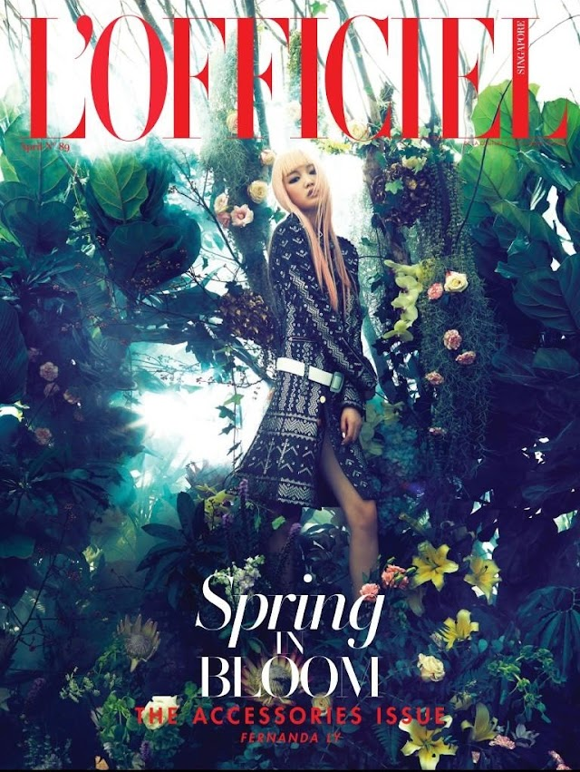 MAGAZINE COVER: Fernanda Ly for L'Officiel Singapore, April 2016