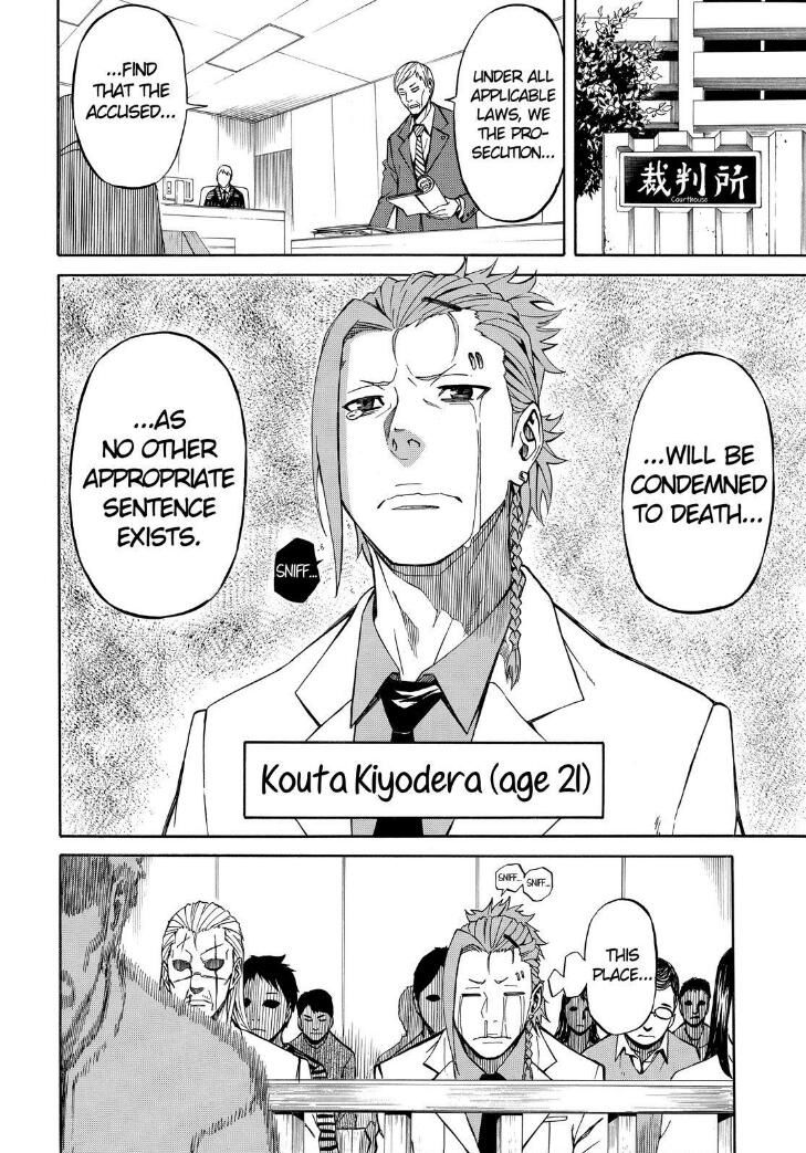 Sukedachi 9 - Chapter 10