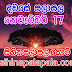 Lagna Palapala Ada Dawase  | ලග්න පලාපල | Sathiye Lagna Palapala 2019 | 2019-11-17