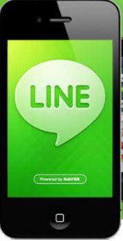 cara mengatasi line tidak bisa dibuka di iPhone