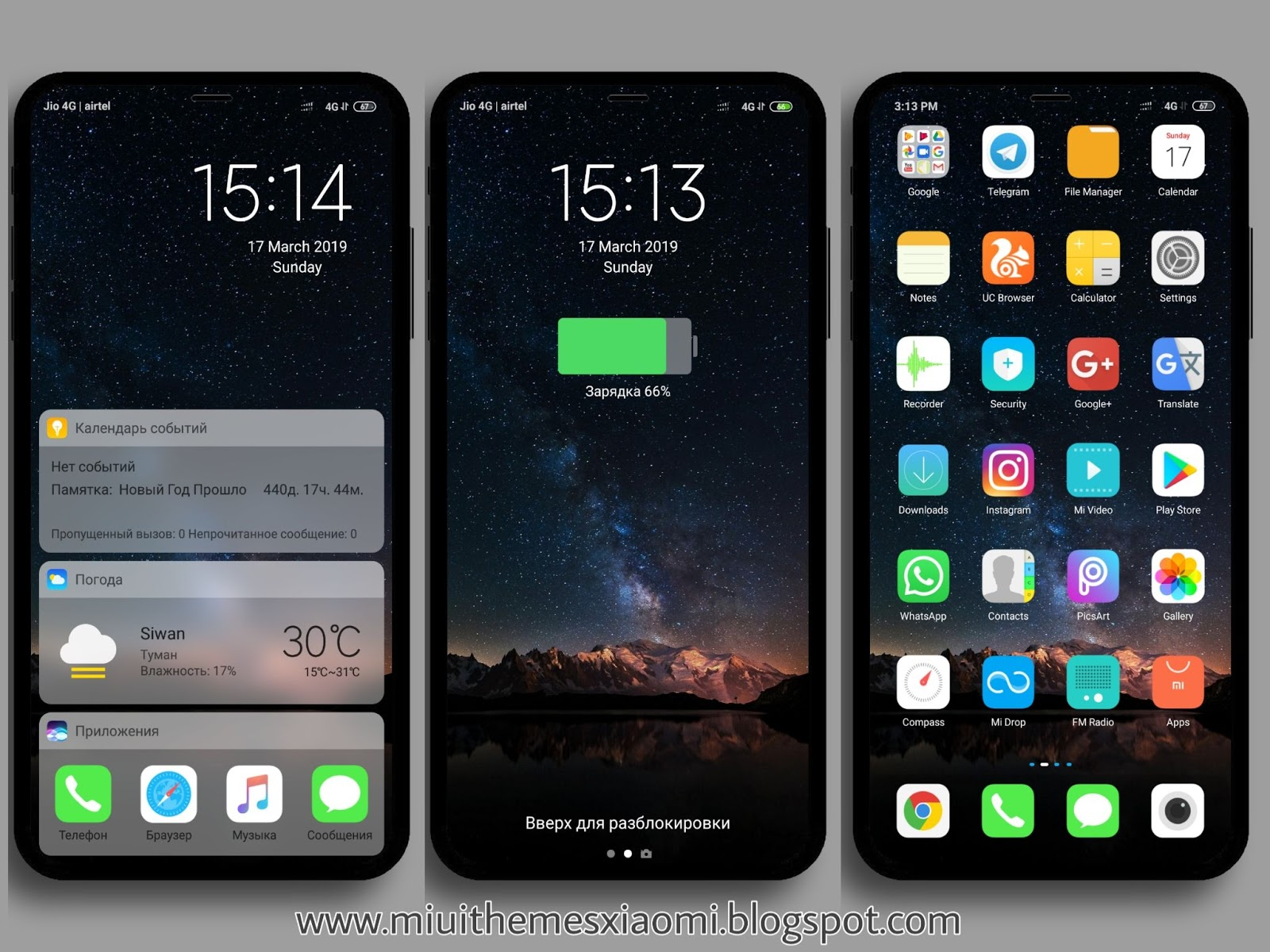 iPhone iOS 11 Dark MIUI Theme Download For Xiaomi Mobile