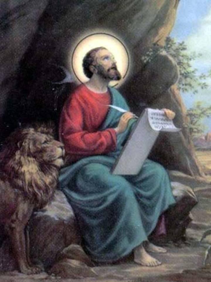 Oracion del pensamiento a san marcos de leon para dominar for Puerta 8 san marcos