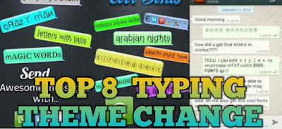 whatsapp_typing_theme_ko_best_kaise_banaye