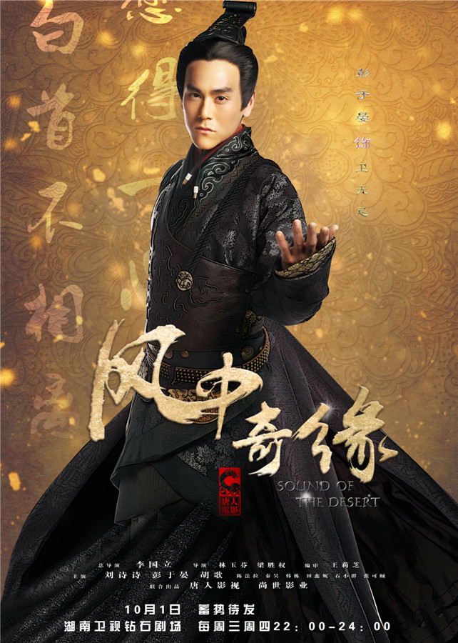 Reviews by PT: My Favorite (& Recommended) Wuxia/Chinese