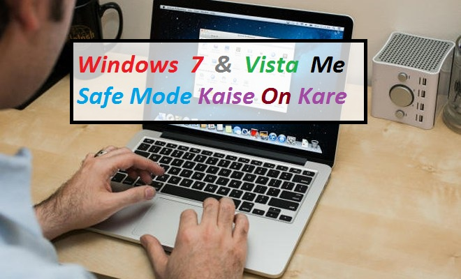 windows-7-Vista-Ko-Safe-Mode-Kaise-Chalu-Kare