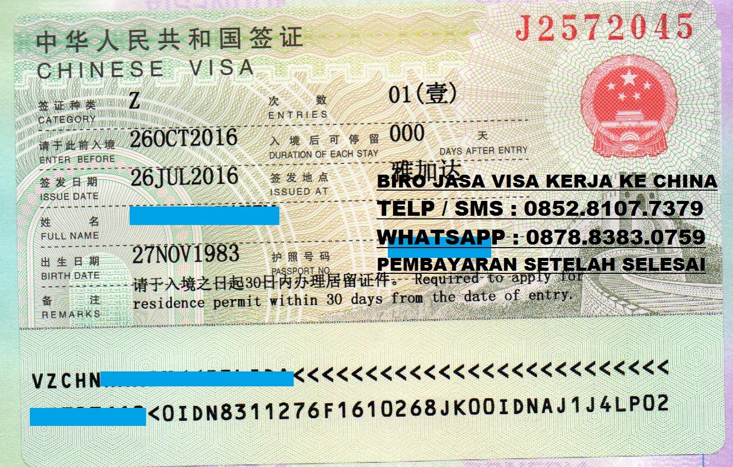 Syarat Pengurusan Visa Kerja China