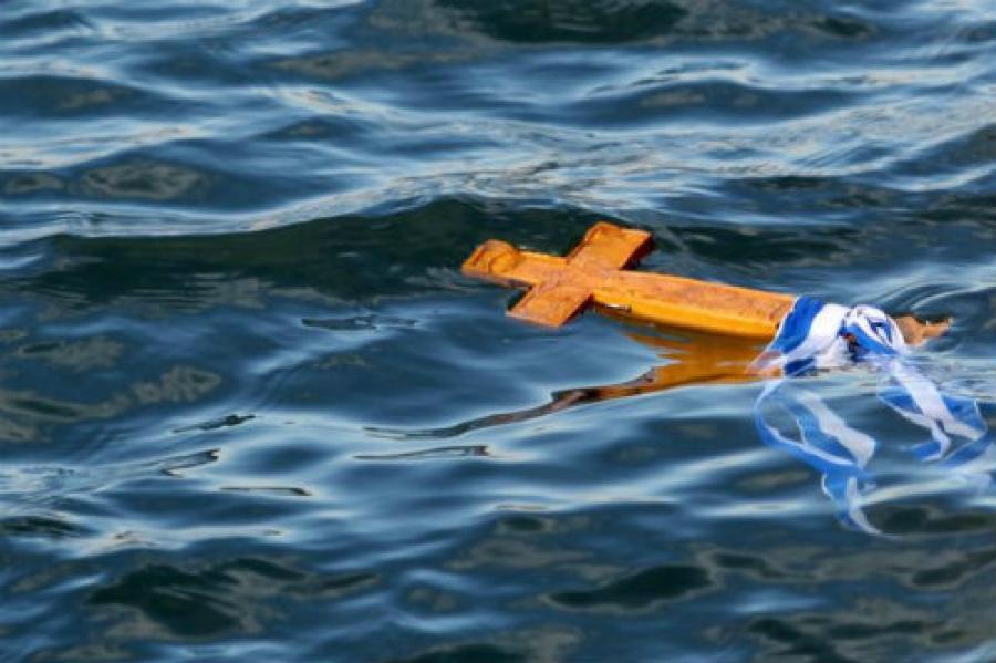 Θεοφάνεια: Τι συμβολίζει ο αγιασμός των υδάτων