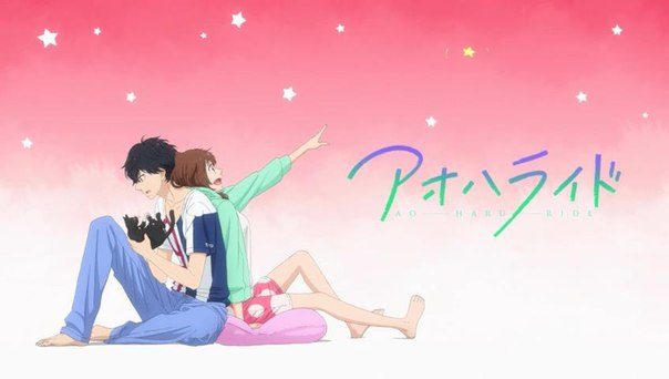 Ao Haru Ride OVA Subtitle Indonesia