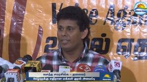 Thiefs in Mahinda's regime being good in this regime? : Vasantha