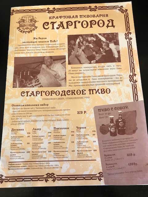 Bar in Sochi