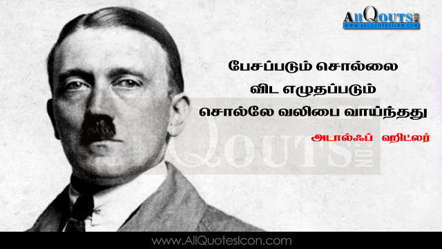 hitler quotes in tamil about life motivation quotations