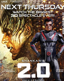 2.0 [Robot 2] First Look Poster 25