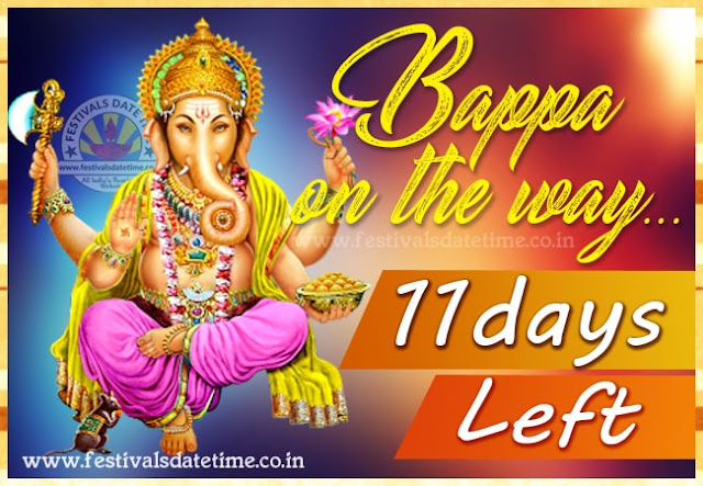Ganesh Chaturthi Puja 11 Days Left Wallpaper