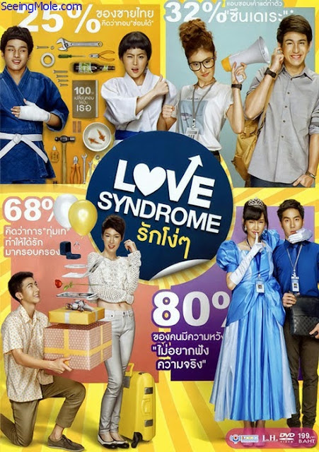Love Syndrome (2013) DVDRip Subtitle Indonesia