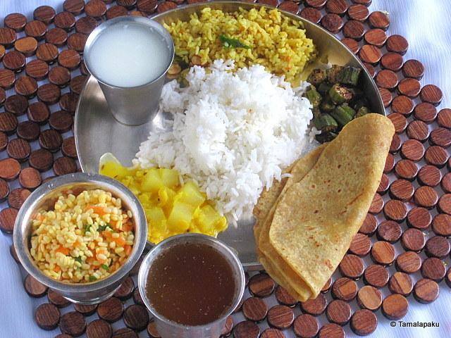 Festival Thali