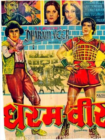 Dharam Veer 1977 Hindi Movie Download